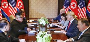 Историческа първа среща между Доналд Тръмп и Ким Чен-Ун