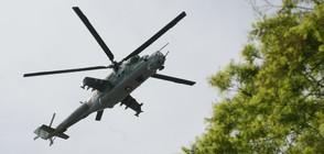 Каква част от машините на ВВС са изправни?