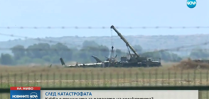Източват горивото от катастрофиралия край Пловдив хеликоптер