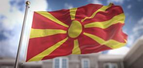 Как светът реагира на споразумението за името на Македония