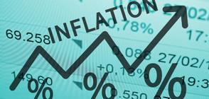 НСИ: 1% инфлация от началото на годината