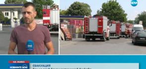 ЕВАКУАЦИЯ: Теч на газ в бензиностанция в Хасково