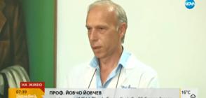 """Шефът на болницата в Стара Загора: Сами изискваме проверки от """"Медицински одит"""""""