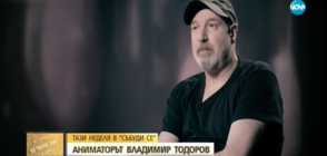 """В аванс от """"Събуди се"""": Аниматорът Владимир Тодоров - за Холивуд и големите мечти"""