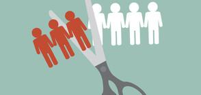 РЕКОРД: Безработицата у нас - най-ниска от 2008 година насам