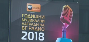 Годишни Музикални Награди на БГ Радио 2018 тази вечер по NOVA