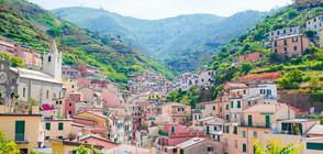 10 невероятно красиви европейски градчета (ГАЛЕРИЯ)