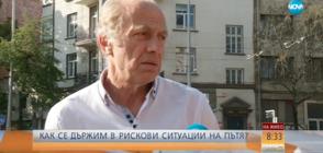Алекси Стратиев: До някаква степен всеки шофьор е разсеян