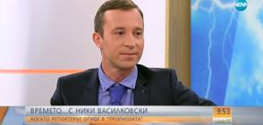 """Времето с… Ники Василковски или когато репортерът отиде в """"прогнозата за времето"""""""