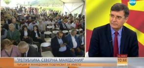 Стефан Стоянов: Някои детайли от договора бяха подробно разяснени от Ципрас