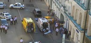 Инцидентът с такси в Москва вероятно е заради преумора