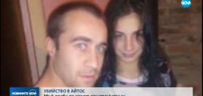 Мъж преби до смърт 19-годишната си приятелка