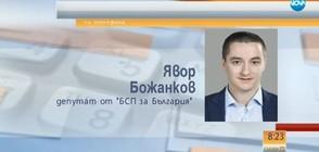 Явор Божанков: Агресията в обществото ни е на много нива – от училището до пътя