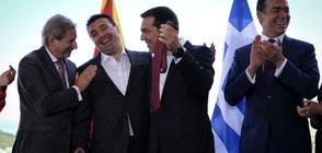 Заев подари на Ципрас червената си вратовръзка (СНИМКИ)