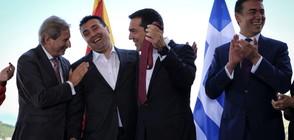 ООН призова Атина и Скопие да ратифицират договора помежду си