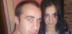 Има пълни самопризнания на мъжа, който уби 19-годишната си приятелка
