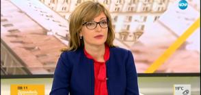 Захариева: Членството на Македония в ЕС вече е реална перспектива