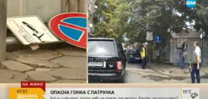 ОПАСНА ГОНКА: Кой е мъжът, който едва не прегази пешеходци, бягайки от полицията?