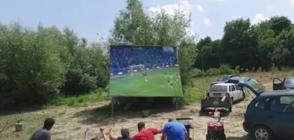 """""""Пълен абсурд"""": Цяло село гледа Световното на огромен екран"""