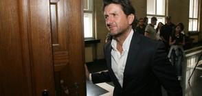 Прекратиха делото срещу Боршош заради неясно обвинение