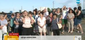 """Жители на Ахелой на протест срещу новия път от """"Слънчев бряг"""" до Поморие"""
