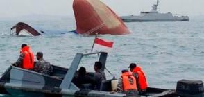 Ферибот потъна в Индонезия (ВИДЕО)
