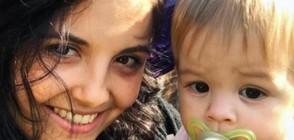 ЗОВ ЗА ПОМОЩ: Млада майка се бори за живота си