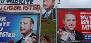 41% активност на турските избори в чужбина
