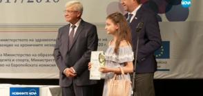 """Деца като """"посланици на здравето"""": Ученици получиха награди за здравни проекти"""