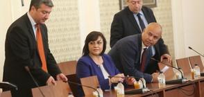 БСП предлага: Без лятна ваканция за депутатите