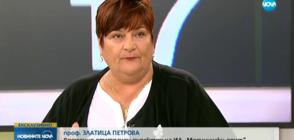 """Отстранената директорка на """"Медицински одит"""" отрича обвиненията (ОБЗОР)"""