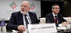Тимерманс: Трябва ни наистина по-добър граничен контрол