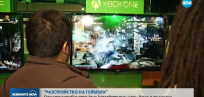 """""""РАЗСТРОЙСТВО НА ГЕЙМЪРА"""": Пристрастяването към игрите вече е диагноза"""