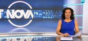 Спортни новини (19.06.2018 - централна)