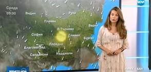 Прогноза за времето (19.06.2018 - централна)
