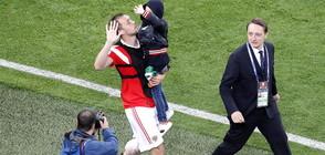 Русия докосва осминафиналите след победа над Египет (СНИМКИ)