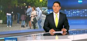 Новините на NOVA (20.06.2018 - 7.00 ч.)