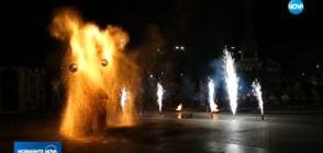 Огнено шоу по улиците на Русе (ВИДЕО)