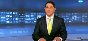 Новините на NOVA (20.06.2018 - 9.00 ч.)
