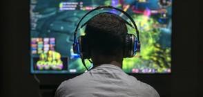 Защо обявиха страстта към компютърните игри за болест?