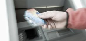 Задържаха трима, опитали да поставят скимиращо устройство на банкомат (ВИДЕО)