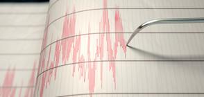 Земетресение от 3,9 в Румъния
