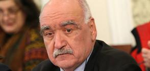 НС прекрати предсрочно мандата на шефа на НЗОК