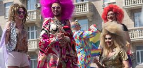 СЗО: Транссексуалността не е умствено заболяване