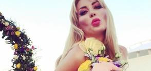 Антония Петрова се омъжи (СНИМКИ)