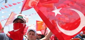 ИСТОРИЧЕСКИ ВОТ: Има ли Ердоган достоен съперник?