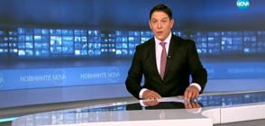 Новините на NOVA (21.06.2018 - 7.00 ч.)