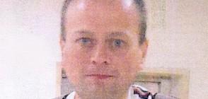 33-годишен софиянец изчезна безследно