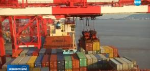 ОТВЕТНА МЯРКА: Американските стоки в Европа поскъпват от утре