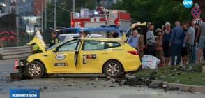 Остава тежко състоянието на единия пострадал при катастрофата с такси в София